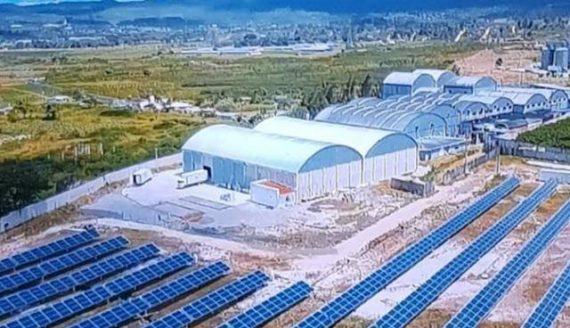 1.1 Planta Fotovoltaica